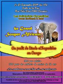 Souper africain 2019